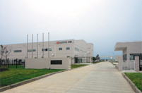 KYOCERA Chemical (Wuxi) Co., Ltd.
