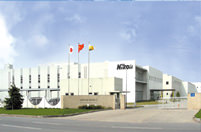 Nikon Imaging (China) Co., Ltd.