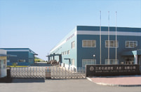 Sanko Kasei Plastic Dalian Co., Ltd.