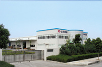 Kaneko Agricultural Machinery (Wuxi) Co., Ltd.