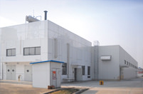 CCL(合肥)包装材料有限公司