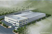 絲艾(天津)包裝材料有限公司