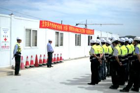 现场安全管理培训