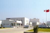 住化电子材料科技(无锡)有限公司